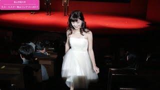 2017/11/05 ミス・ミスター青山コンテスト 本選 6回に分け、感動のコン...