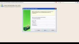 Как создать почтовый ящик в the bat