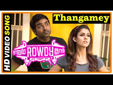 Naanum Rowdy Dhaan Movie | Songs |...