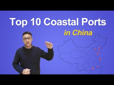 Top 10 Coastal Ports in China