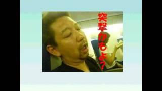 高画質バージョン→ http://blogs.yahoo.co.jp/haruo55373 夢見る頃を過...