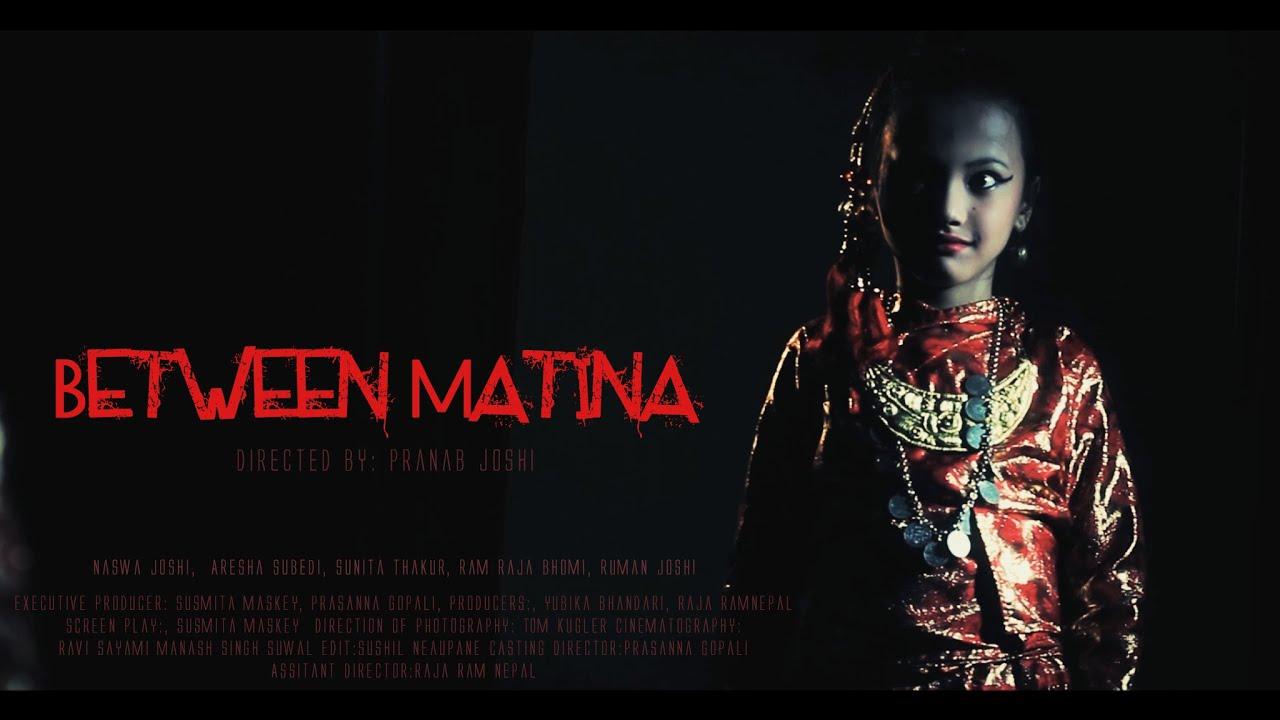Download BETWEEN MATINA I NEPALI SHORT MOVIE
