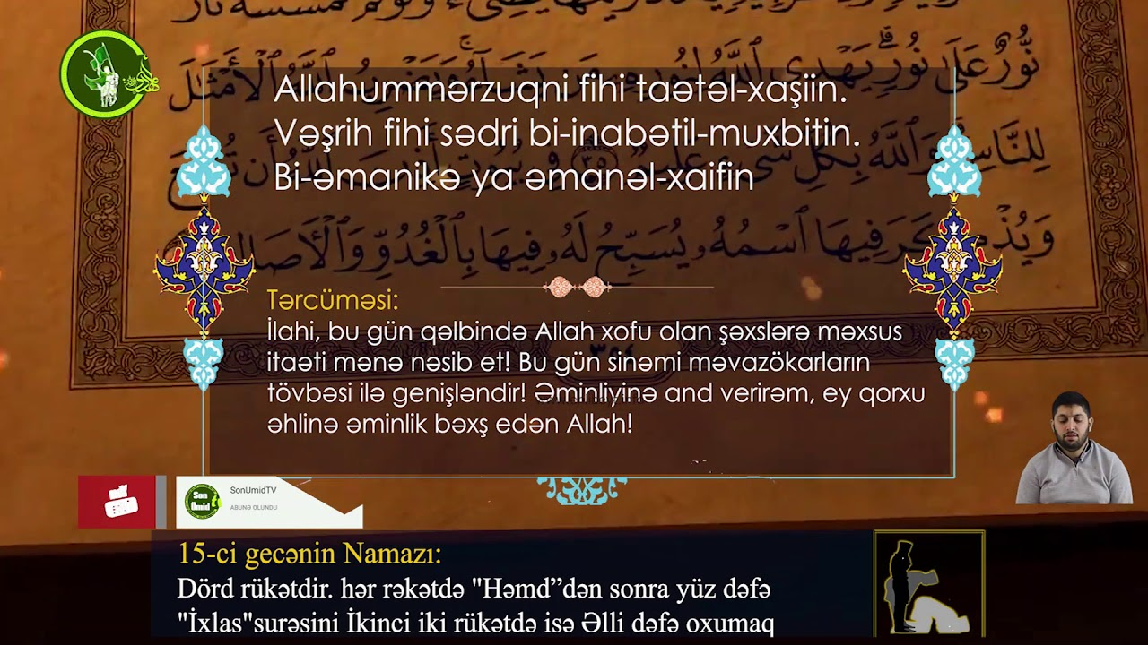 Mübarək #Ramazan2020 ayının 15-ci gününün – #DUASI Hacı Rahib
