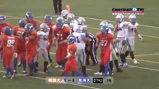【Football TV!】 http://www.football-tv.jp/ 平成27年10月18日にアミ...