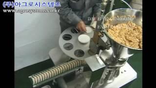 한입교자성형기 (자동화 기계/교자 성형기/만두/완탄/교…