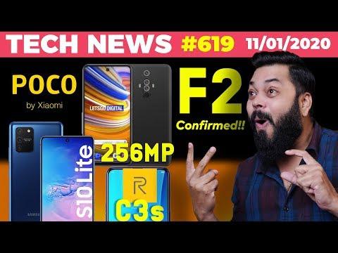 Poco F2 Confirmation😍, Realme C3s Launch, 256MP Camera Phone,Galaxy S10 Lite Jan 23 Launch-TTN#619