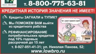 видео Банк Русский Стандарт в Барнауле