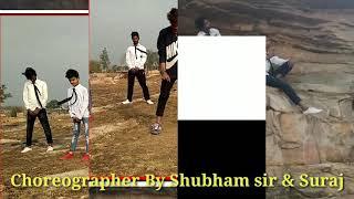 Prayagraj  dance chikni  Chameli  style Hip Hop dance Choreography suraj  sir please like share