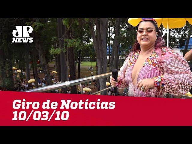 Giro de Notícias - 10/03