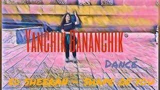Download  Ed Sheeran -shape of you  Dance   Yanchik Bananchik 