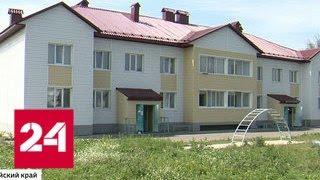Смотреть видео Спасли школу - сохранили село. Учебное заведение в Старой Суртайке отремонтировали - Россия 24 онлайн