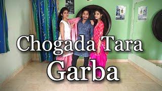 Chogada Tara | Garba Dance | Loveratri | Choreography Prem kushwah