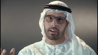 Emirati Conversations on Louvre Abu Dhabi | محادثات إماراتية حول متحف اللو