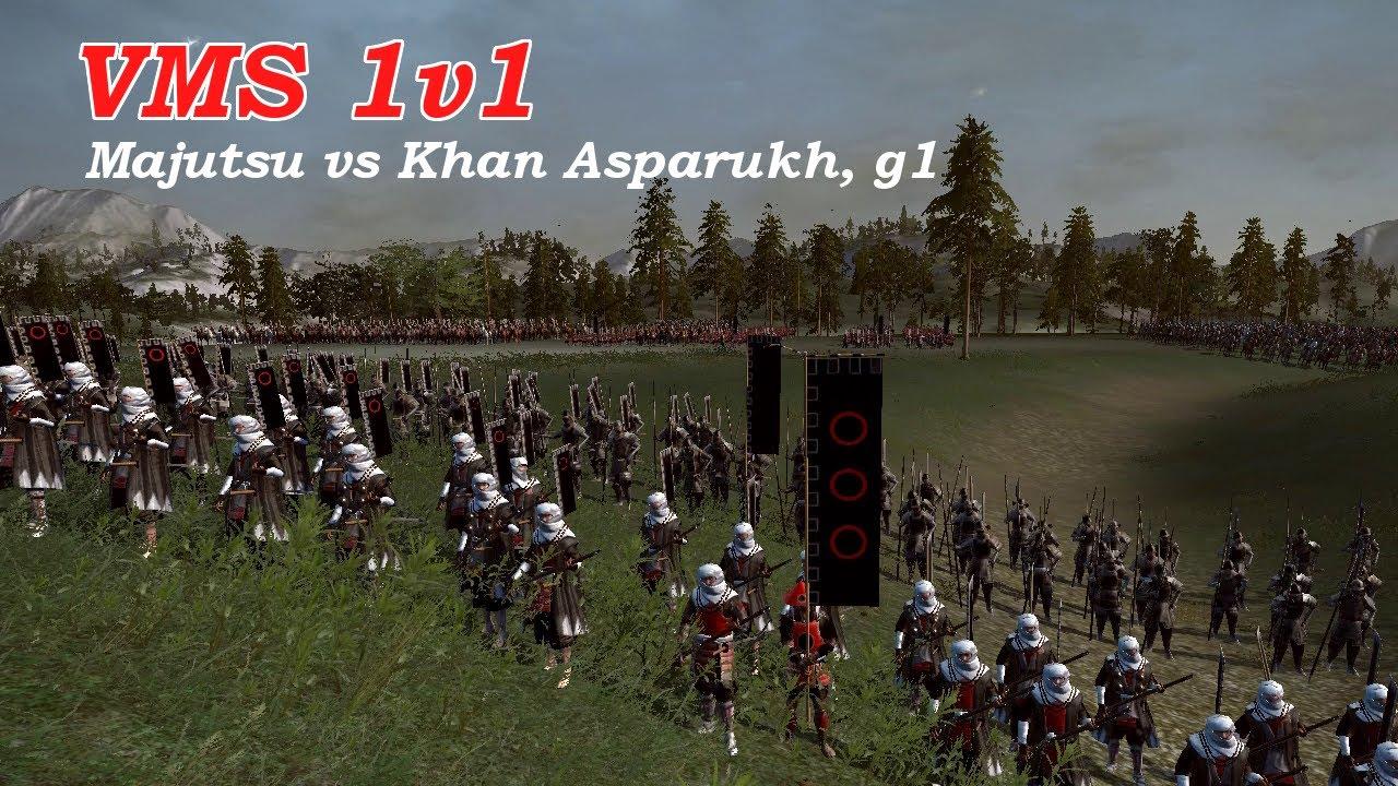 VMS 1v1 Shogun 2 Tournament - Majutsu vs Khan Asparukh, g1