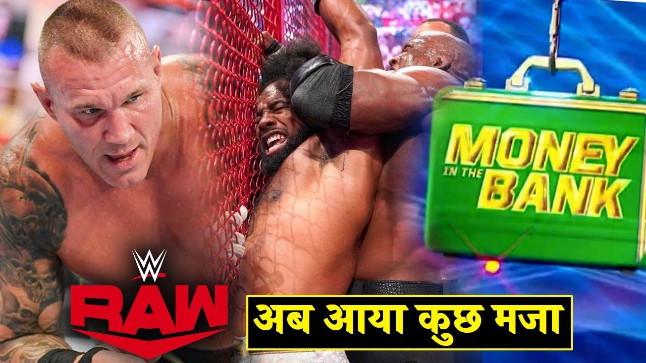 'RAW Me Bhi Kamaal🔥' HIAC Returns, Shocking MITB Qualifiers Results- WWE Raw Highlights 21 June 2021