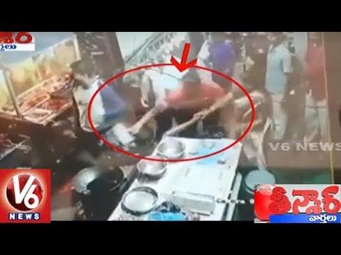 Restaurant Owner Throws Hot Oil At Customer For Complaining On Food   Teenmaar News   V6 News