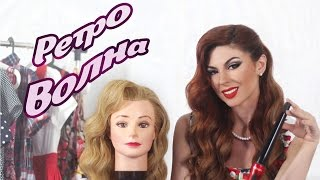видео Ретро прически на средние волосы