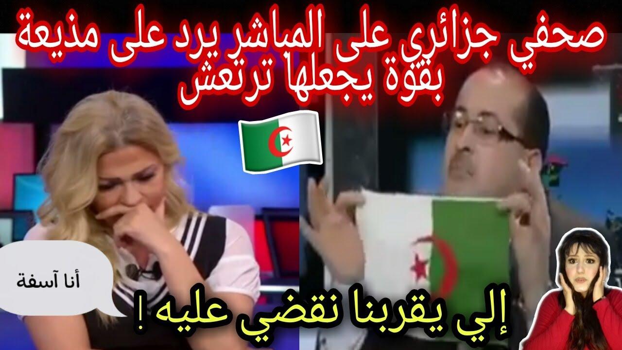 صدمة تونسية من مذيعة امارتية تهاجم هذا الجزائري فيفقد السيطرة ويرد بالثقيل ستعرفين من هي جزائر قريبا