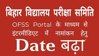 Ofss intermediate registration date bdha