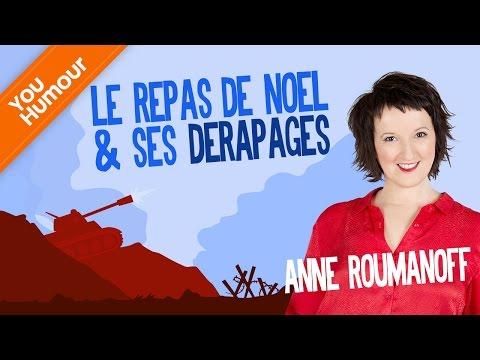 Anne ROUMANOFF, Le repas de famille