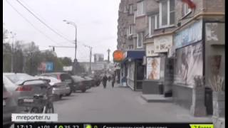 В Москве вновь появились перевернутые флаги