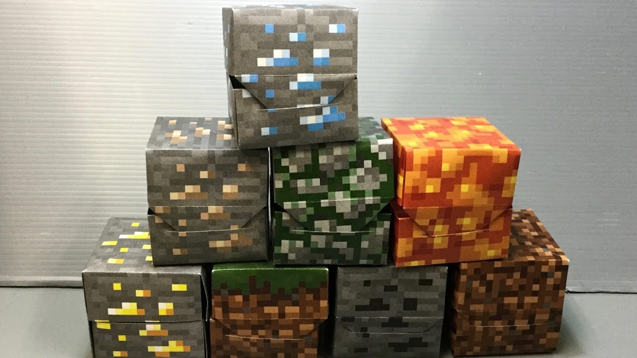 Eloquent image inside printable minecraft