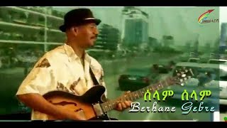 New Eritrean Music 2018 'Selam Selam' Berehane Gebre Wedi 'Ge'