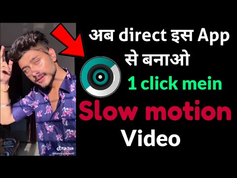 Best Slow Motion App | 1 Click Mein Slow Motion Video Banao | 😍😍😍