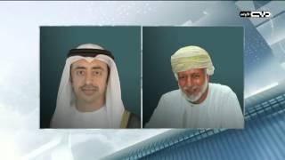 أخبار الإمارات - عبدالله بن زايد يتلقي إتصالاً هاتفياً من وزير خارجية  سلطنة عمان 07\09\2015