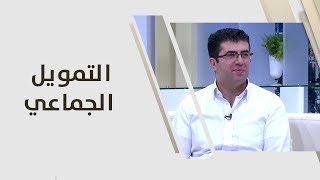 عناد قندح - التمويل الجماعي