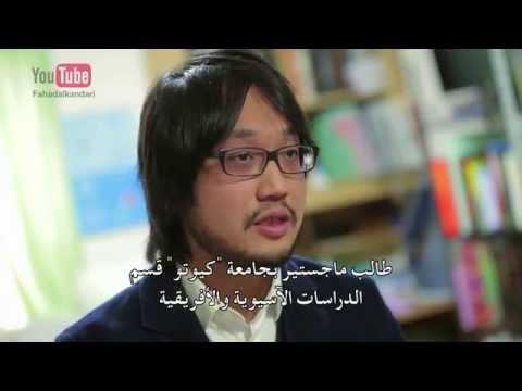 ماذا حدث لشاب ياباني عندما مرض؟ مؤثر #بالقرآن_اهتديت٢ ح ١٩  His Sickness Made Him a Muslim