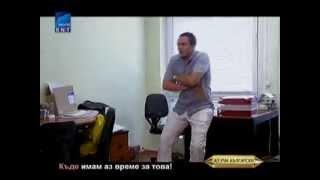 Аз уча български. 5 курс. 29 урок