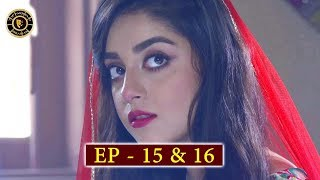 Dil Mom Ka Diya Episode 15 & 16 - Top Pakistani Drama