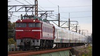 E257系0番台(M-110編成) 秋田入場配給