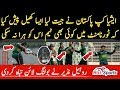 Acc Emerging asia cup final 2019 ¦ Pakistan vs Bangladesh final match highlights analysis