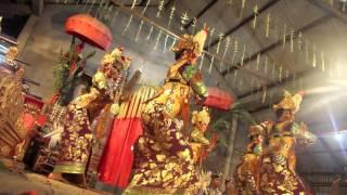 Dance And Culture Of Bali: Tari Legong