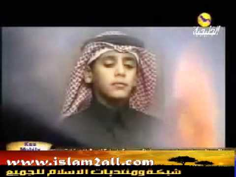 young-child-surat-qaf-4-listen-&-learn-quran-recitation-online