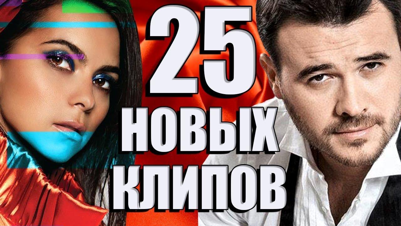Подборка муз клипов без цензуры видео на русском языке, играть в игры секс прикольно