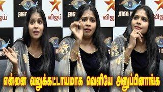 """""""என்னை வலுக்கட்டாயமாக வெளியே அனுப்பினாங்க"""" - மதுமிதா ஆதங்கம்   Madhumitha Latest Interview   YOYO TV"""