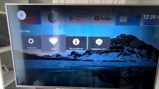 Підключення до інтернету телевізора КІВІ ( KIVI ) - дивимося смарт тв