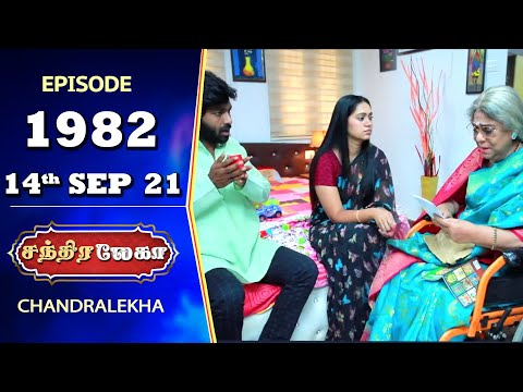CHANDRALEKHA Serial   Episode 1982   14th Sep 2021   Shwetha   Jai Dhanush   Nagasri   Arun
