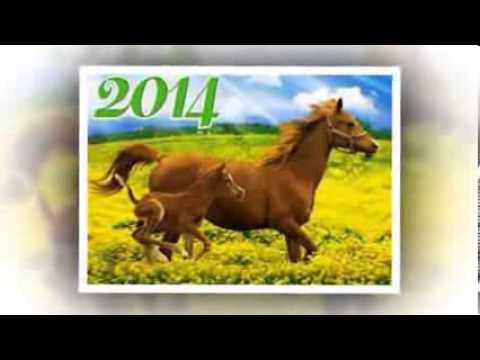 Открытки и картинки на старый Новый год