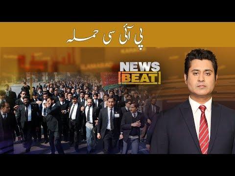 News Beat - Saturday 14th December 2019