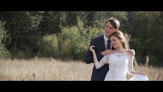 Свадьба Александр и Дарья 17 09 2016