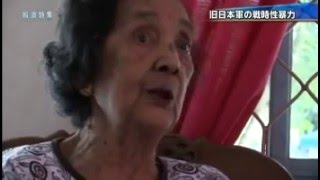 インドネシアで:戦時性暴力と日本軍YoutubeDownload nl