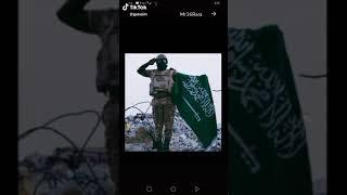 خبر عاجل الاجازه تمددت اسبوع على شان اليوم الوطني اطنخوا