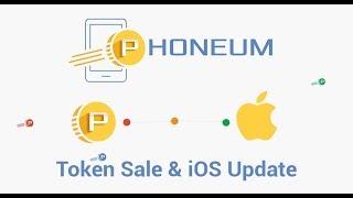 Phoneum - Token Sale and iOS update