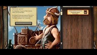Cultures Online 3 Интересная Браузерная MMORPG онлайн игра Обзор
