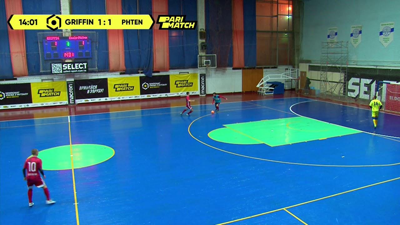 Матч повністю | GRIFFIN - Софія-Phiten
