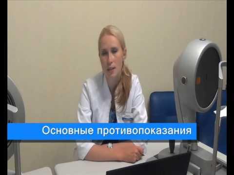 Глазная хирургия Расческов. Основные противопоказания к лазерной коррекции зрения